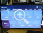 ремонт РК матриці телевізора Samsung UE48JU6430