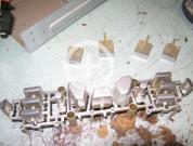 ремонт муз центра LG FFH-2005AX