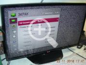 ремонт подсветки телевизора LG 32LN548C