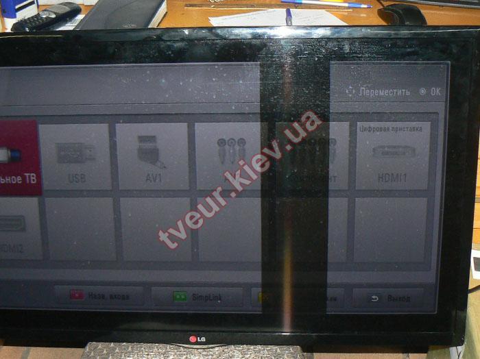 ремонт матрицы телевизора LG 39LN540V