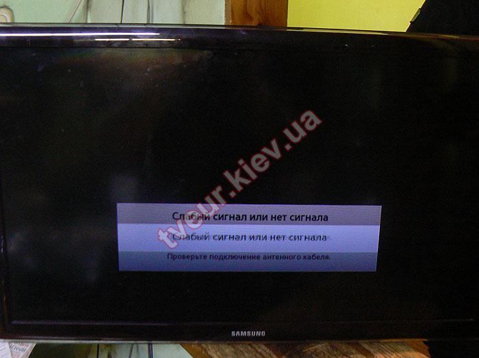 ремонт матрицы телевизора Samsung UE32D4020NW