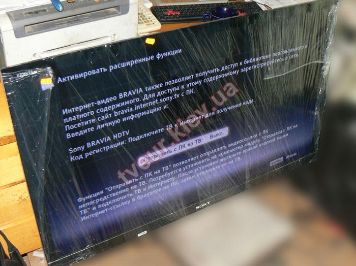 ремонт матрицы телевизора Сони