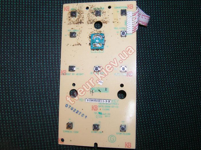 ремонт микроволновки Candy CMW 8525 ECC