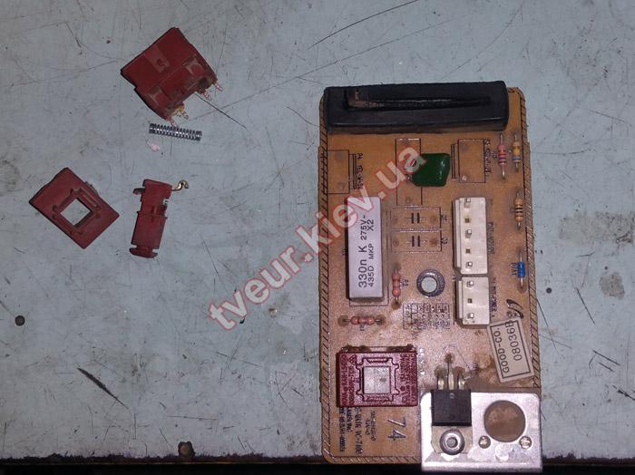 ремонт пылесоса Samsung VC-6015V