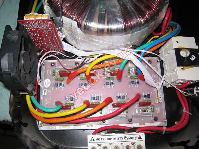 ремонт Luxeon EWR-10000VA