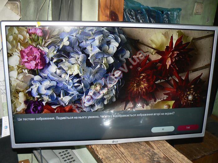 замена матрицы телевизора LG 32LH570U