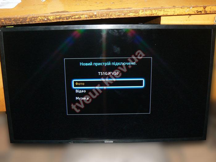 заменить экран на телевизоре Самсунг