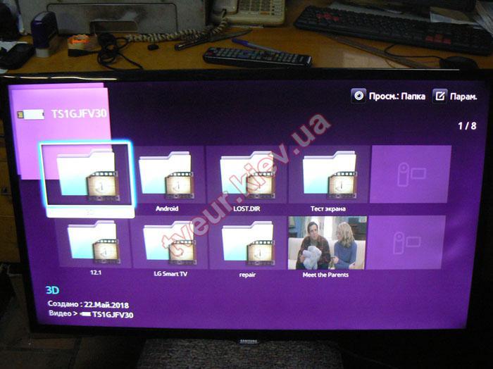 замена матрицы телевизора Samsung UE39F5300AK