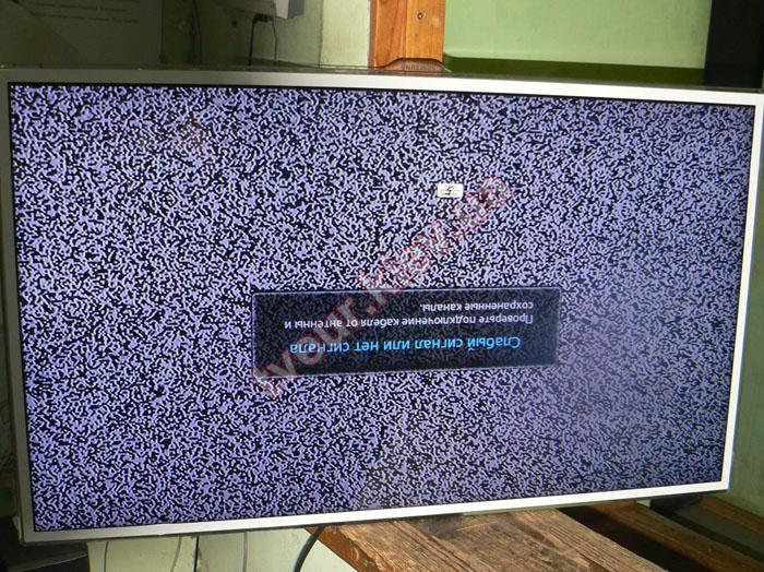 замена матрицы телевизора Samsung UE40ES6717U