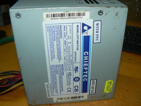 ремонт блока питания Chieftec CFT-460P12S