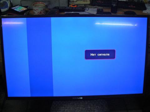 ремонт матрицы телевизора Bravis LED-42C2000B