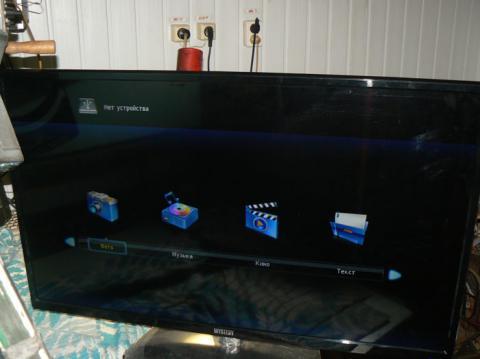 ремонт подсветки телевизора Mystery MTV-4029LTA2