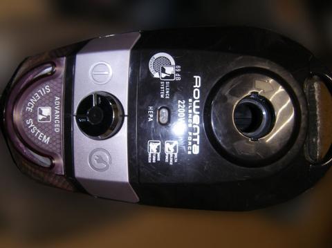 ремонт пилососа Rowenta RO4729R1