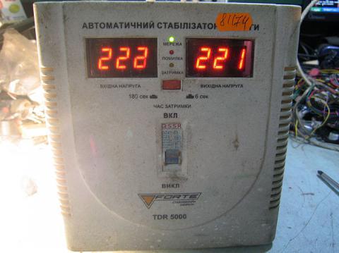 ремонт стабилизатора Forte TDR-5000 VA