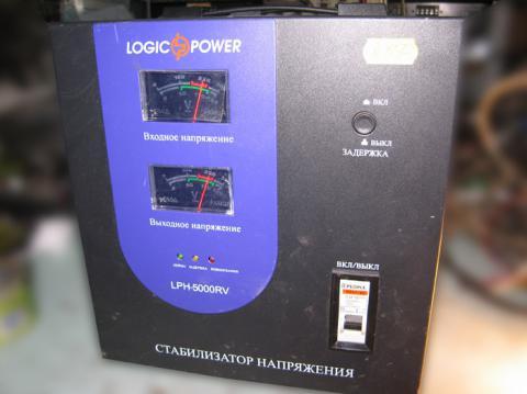 ремонт стабилизатора напряжения LogicPower LPH-5000RV