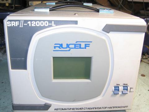 ремонт стабилизатора напряжения Rucelf SRF II 12000 L