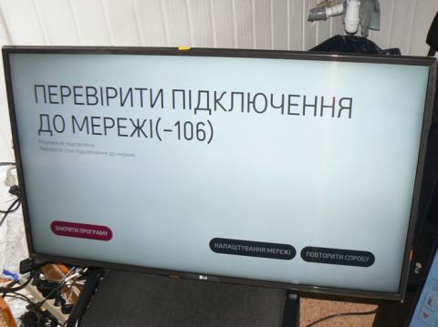 ремонт Смарт телевизора LG 43UJ630V