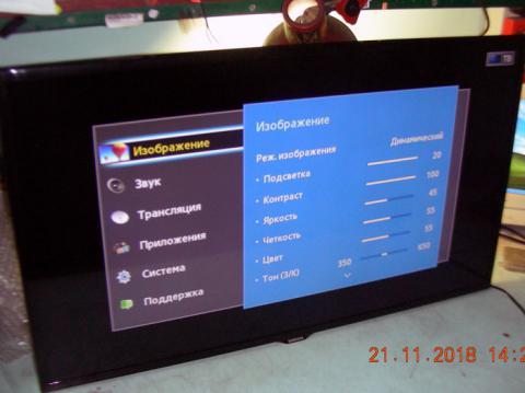ремонт телевизора Samsung UE42F5000AK