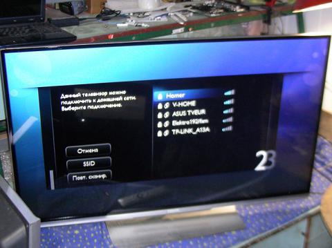 ремонт телевизора Philips 47PFL6877T/12