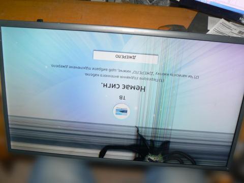 замена матрицы Samsung UE32M5500AUXUA