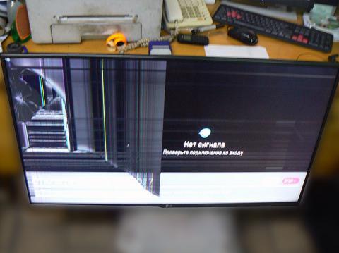 купить матрицу для телевизора LG