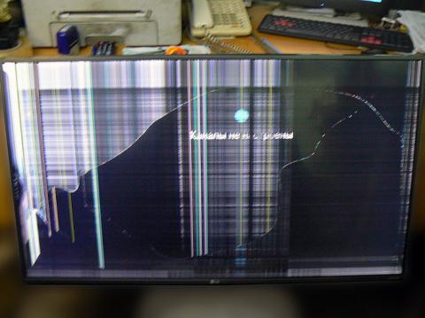 замена матрицы телевизора LG 43UF680V