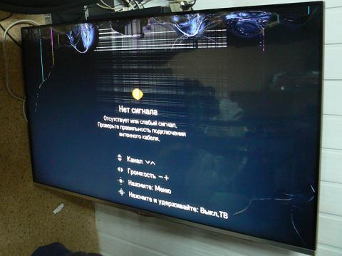 замена матрицы телевизора LG 50LB677V
