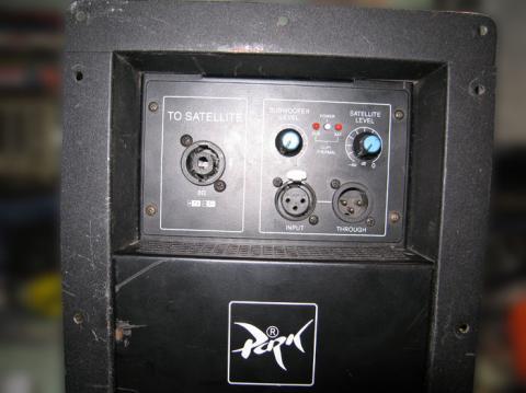ремонт ремонт усилителя звука Park Audio DX700M-8 (classic set 2000)