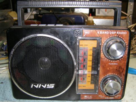ремонт аудиотехники NNS NS-162U-BT