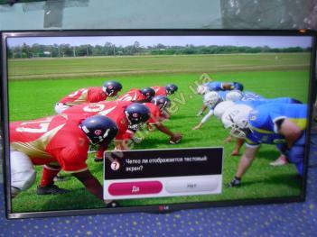 ремонт подсветки телевизора LG 39LA620V