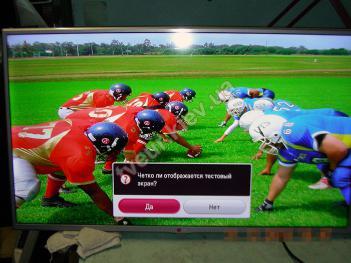 ремонт подсветки телевизора LG 39LB572V