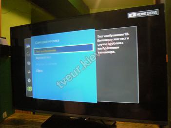 ремонт телевизора Samsung UE32H5000AK